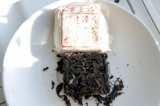 2006 Fujian Zhangping Shui Xian Cha Bing - list