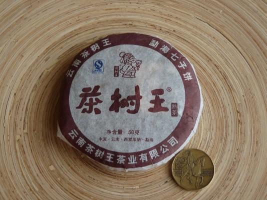 2008 Cha Shu Wang  Xiao Bing Cha 50g